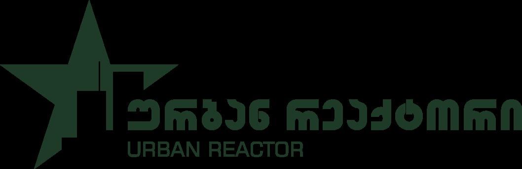 ურბან რეაქტორი / Urban Reactor